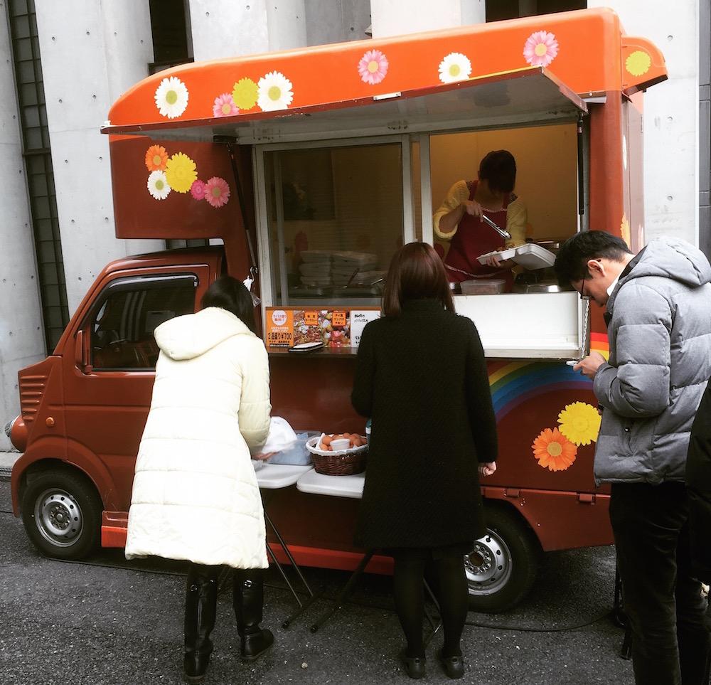 Tokyo Food Truck